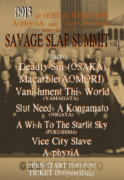 SAVAGE SLAP SUMMIT Vol.1