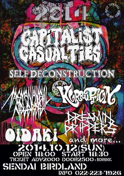 Capitalist Casualties Japan Tour 2014