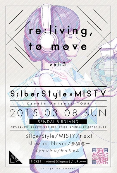 re:living to move vol.3
