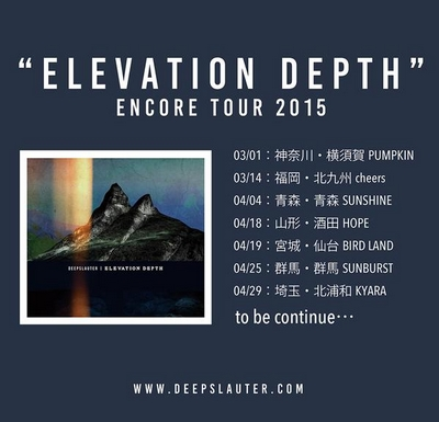 "DEEPSLAUGHTER""ELEVATION DEPTH""ENCORE TOUR 2015"