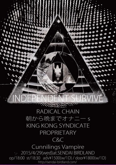 INDEPENDENT SURVIVE!!