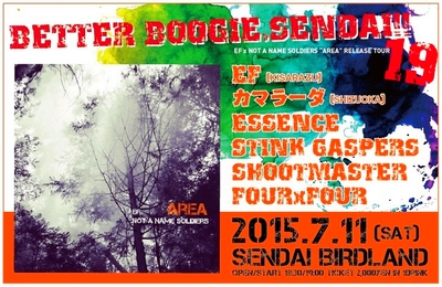 Better Boogie, SENDAI!! Vol.19