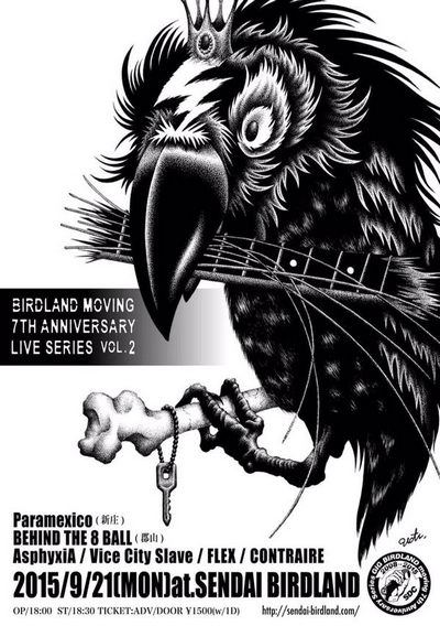 BIRDLAND moving 7th ANNIVERSARY live series Vol.2