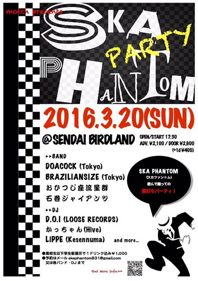 SKA PHANTOM PARTY