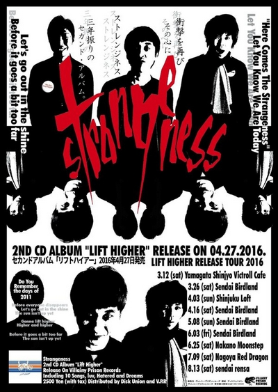 STRANGENESS 2nd Album「LIFT HIGHER」Release GIG