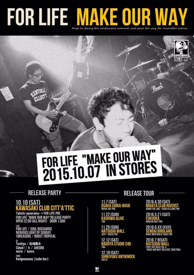 FOR LIFE「MAKE OUR WAY」Release Tour