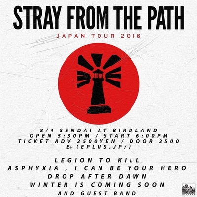 STRAY FROM THE PATH JAPAN TOUR 2016
