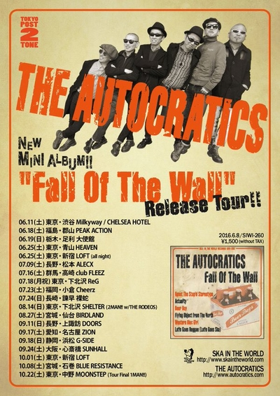 THE AUTOCRATICS「Fall Of The Wall」Release Tour
