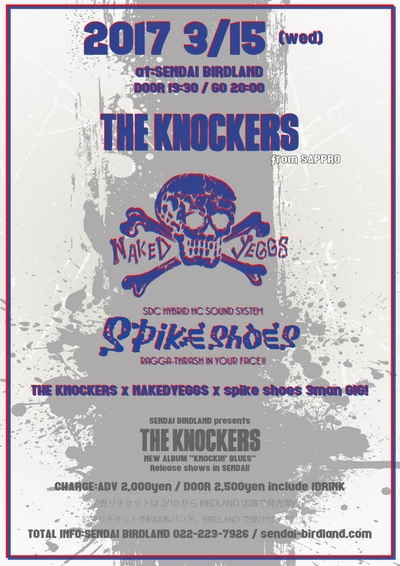 "THE KNOCKERS""KNOCKIN' BLUES""Release Shows!"