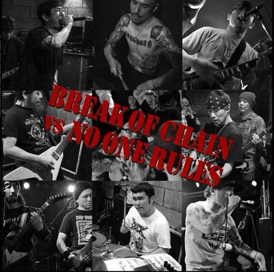 BREAK OF CHAIN/NO ONE RULES