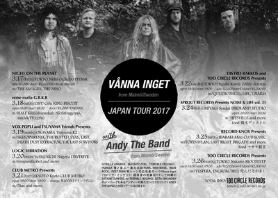 Vånna Inget JAPAN TOUR 2017 with ANDY THE BAND
