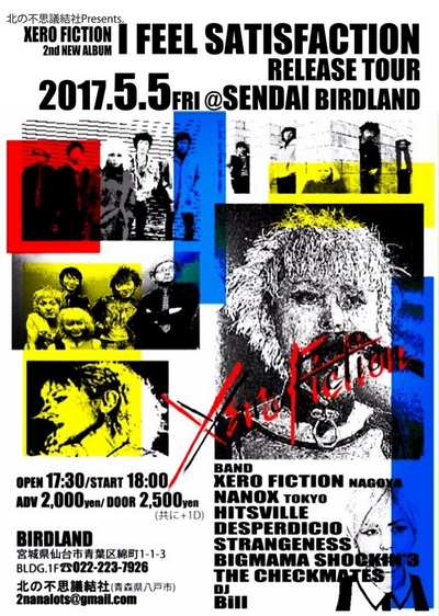 XERO FICTION「I FEEL SATISFACTION TOUR」