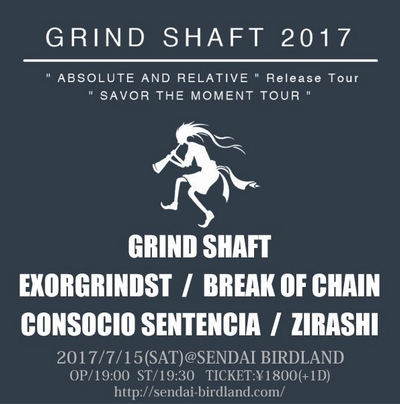 GRIND SHAFT SAVOR THE MOMENT TOUR