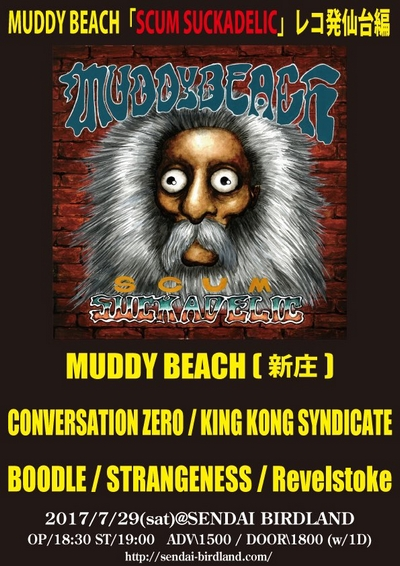 MUDDY BEACH「SCUM SUCKADELIC」レコ発仙台編