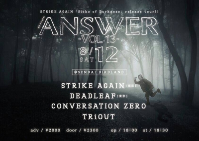 ANSWER Vol.13
