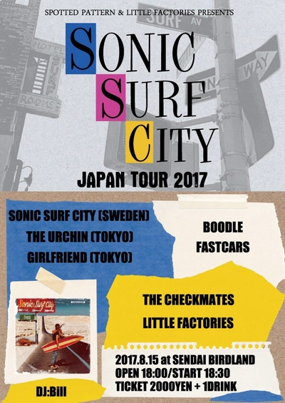 SONIC SURF CITY Japan Tour 2017