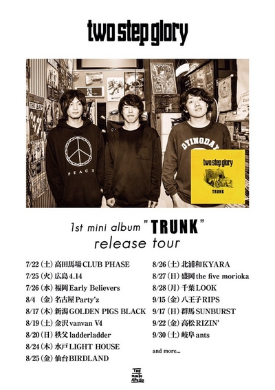 "two step glory 1st mini album""TRUNK""release tour"