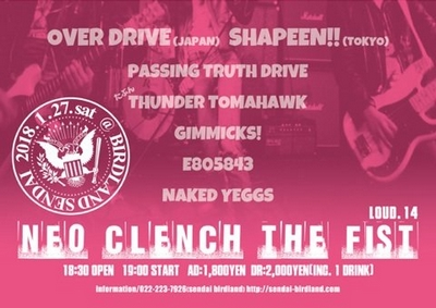 NEO CLENCH THE FIST Loud.14