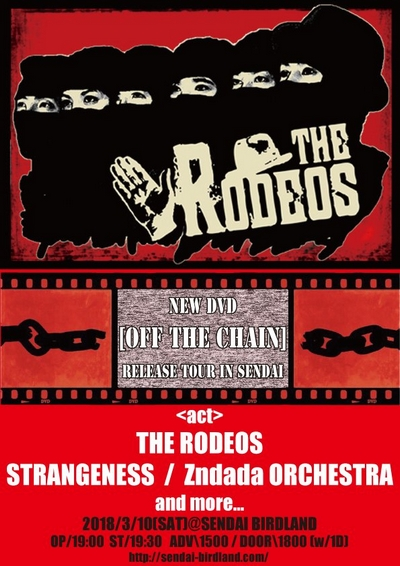 THE RODEOS