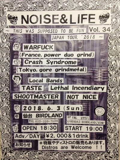 NOISE&LIFE Vol.34