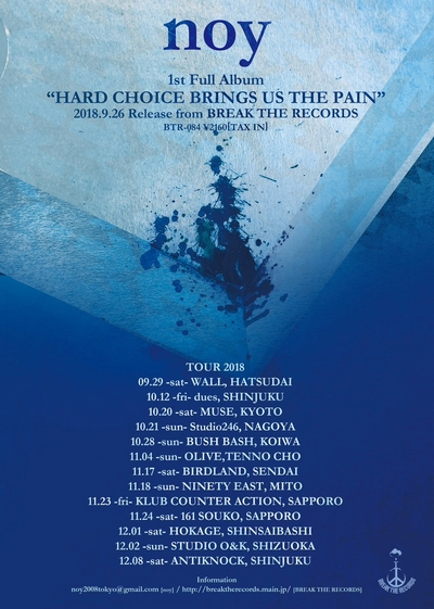 noy「HARD CHOICE BRINGS US THE PAIN RELEASE TOUR2018」