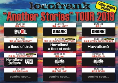 Another Stories TOUR 2019