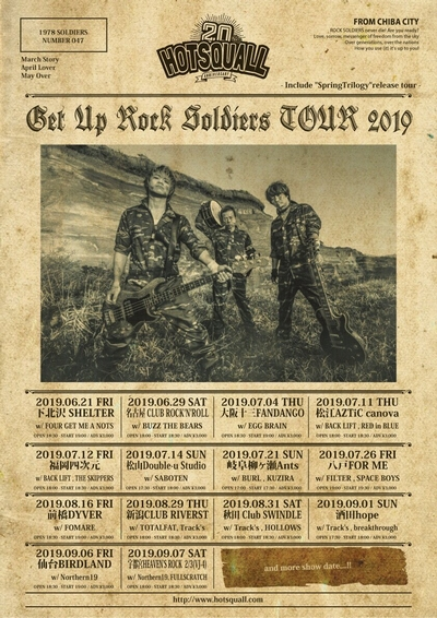 Get Up Rock Soldiers tour 2019