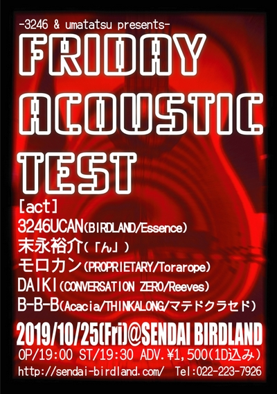 FRIDAY ACOUSTIC TEST