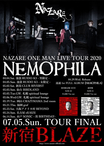 "NAZARE ONE MAN LIVE TOUR 2020 ""NEMOPHILA"""