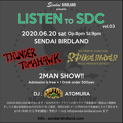 LISTEN TO SDC Vol.3